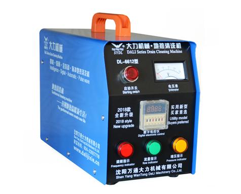 DL-6612A地暖清洗机
