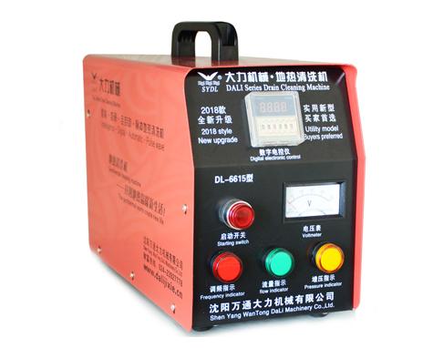 DL-6615A地热清洗机