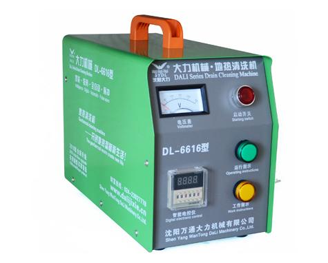 DL-6616A地热清洗机