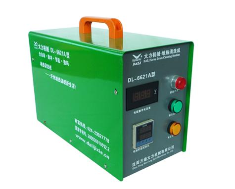 DL-6621A地热清洗机