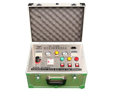 DL-518多功能管路清洗機