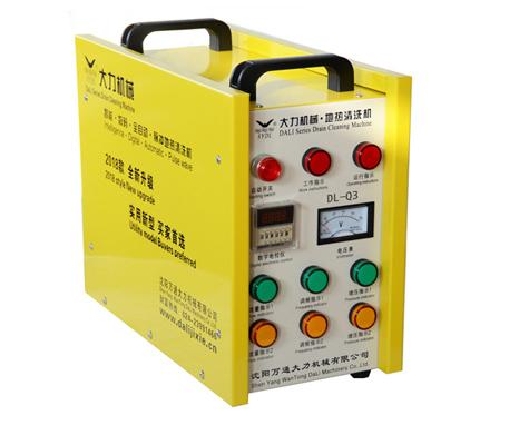 DL-Q3全自動脈沖地熱清洗機