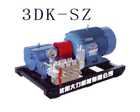 3DK-S系列試壓泵