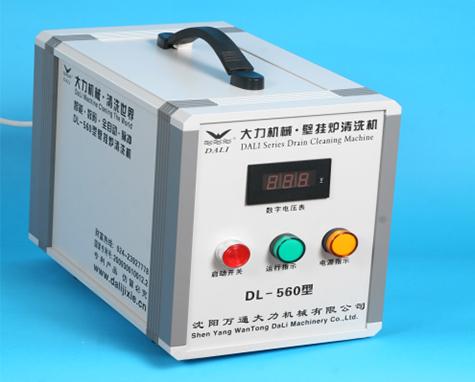 DL-560壁掛爐清洗機