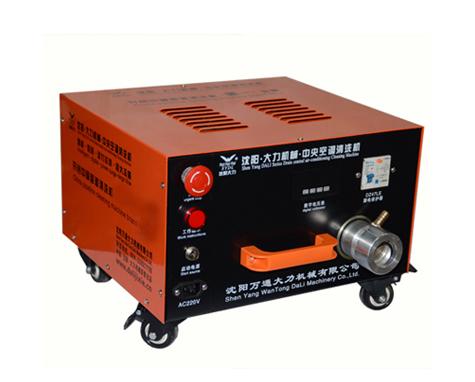 DL-590中央空调清洗机