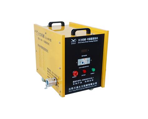 DL-6000冷凝器清洗机