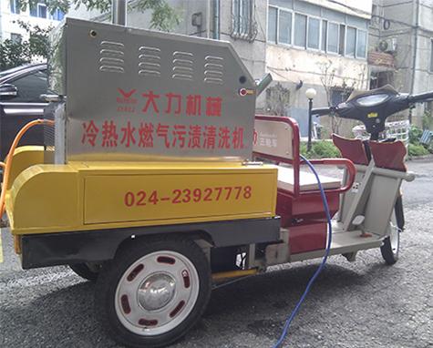 高溫高壓污漬清除車