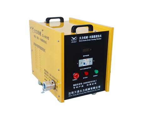 換熱器清洗機DL-6100