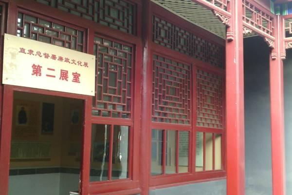 直隶总督署博物馆