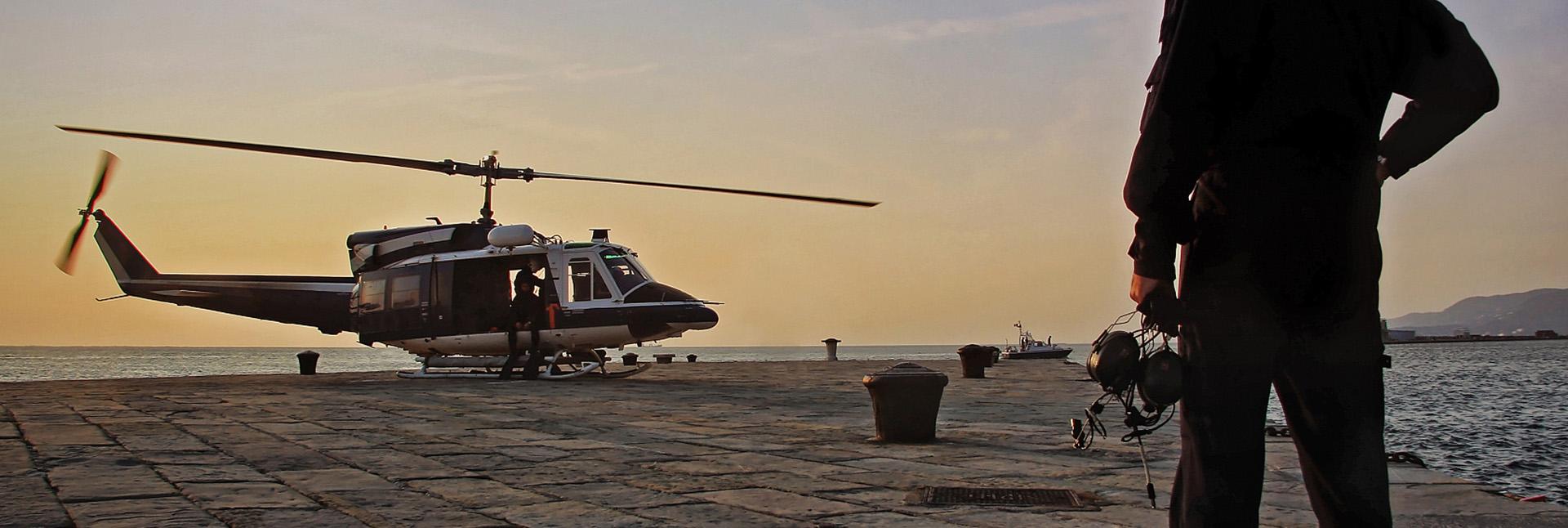 直升机销售公司