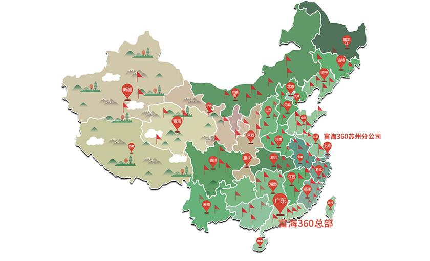 关于苏州地区代理网站建设,网站seo优化,sem优化,网站优化排名
