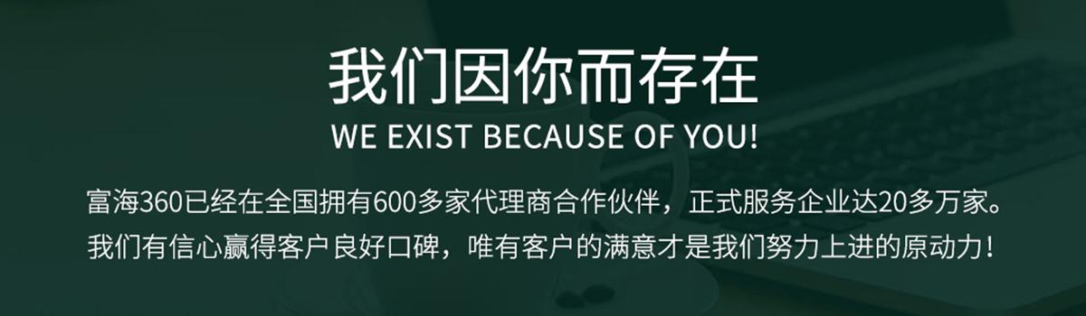 富海360旗下苏州蓝戈链企