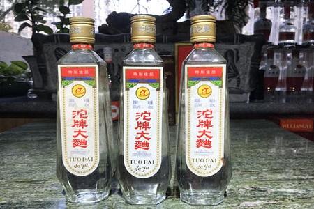 沱牌曲酒老酒回收