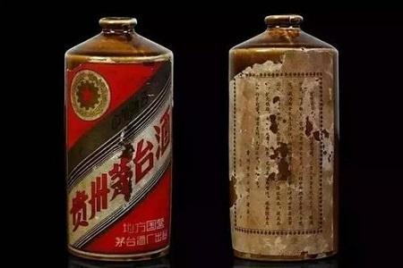 金轮茅台酒回收