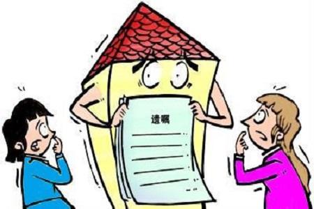 房屋法定继承纠纷的处理办法