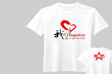 讲解T恤衫文化衫定做时采用的印制LOGO工艺