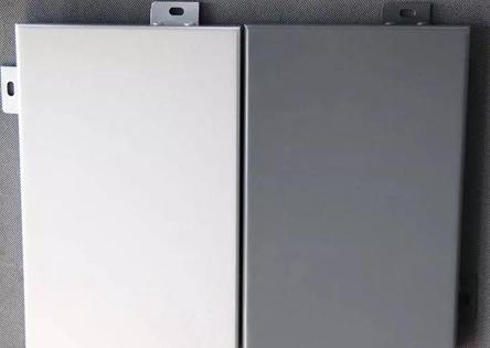 外墙粉末铝单板