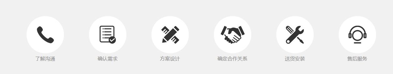 重庆铝方通安装