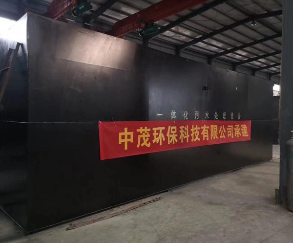 ZMT型一体化污水处理设备