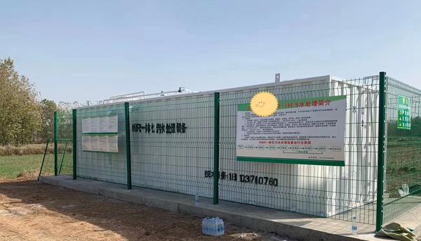 商丘一体化污水设备设工程