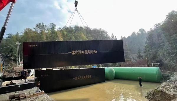 河南一体化污水处理设备