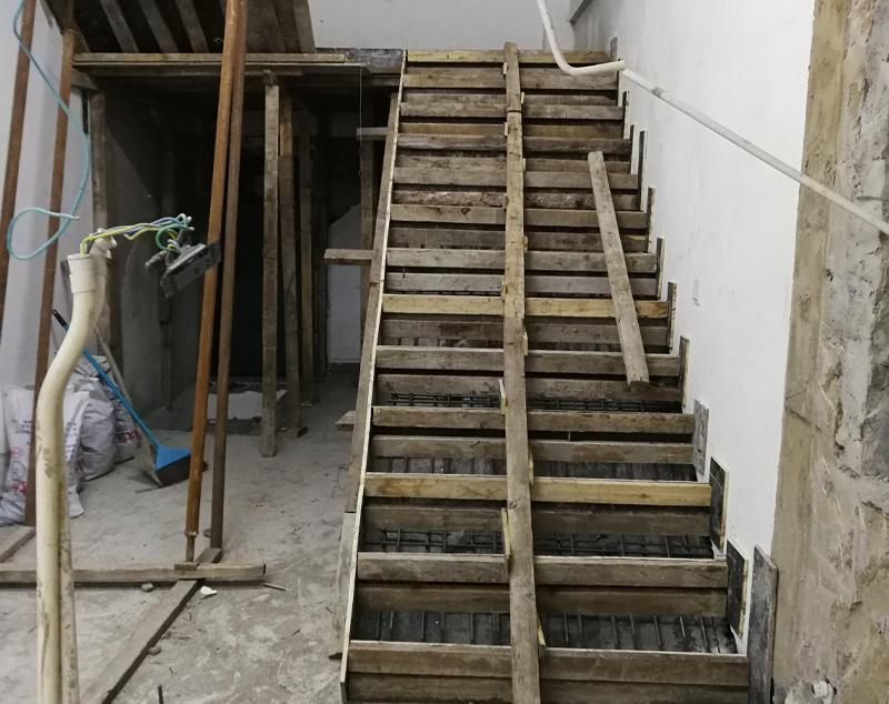 楼梯楼板改造