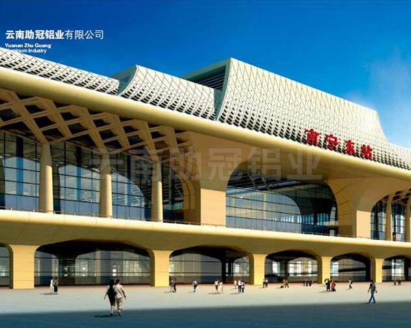 广西南宁东站铝单板工程案例