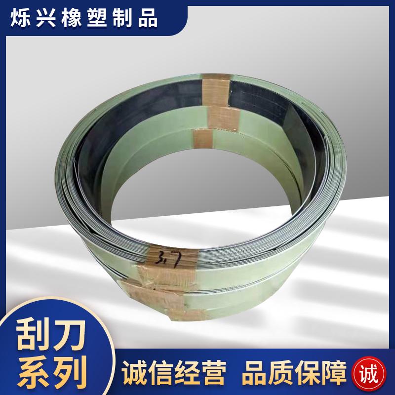 碳纤维刮刀定制