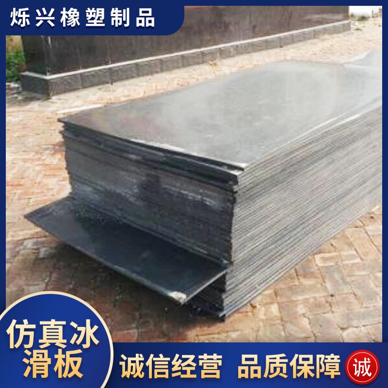超高分子量聚乙烯襯板