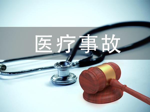 云南医疗纠纷律师所分析关于医疗事故发生后的鉴定费用应该谁出