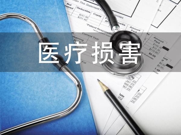 不听患者病史,医疗机构一步错,步步错,被判担责70%