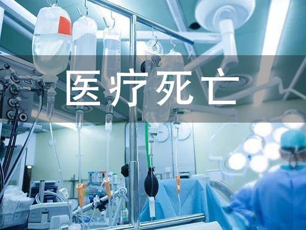 昆明医疗纠纷律师所分析医院误诊是否可以断定为医疗事故