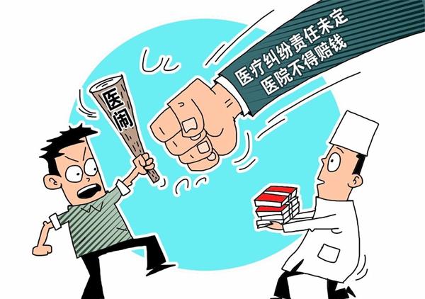 云南专业打医疗官司的律师