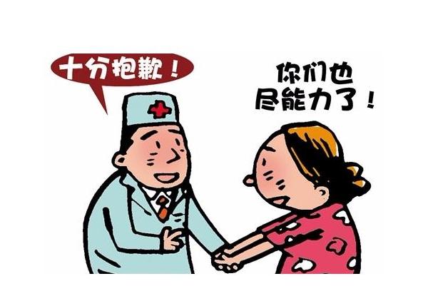 云南专业的医疗纠纷律师