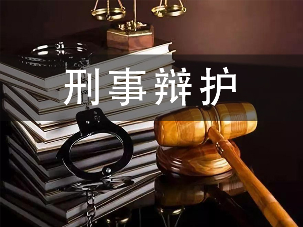 昆明刑事辩护律师,云南刑事辩护律师哪个专业