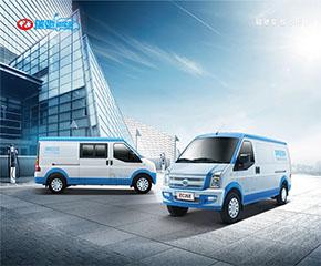 广州新能源电动货车厂家