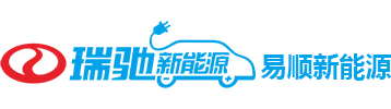 广州易顺新能源汽车销售