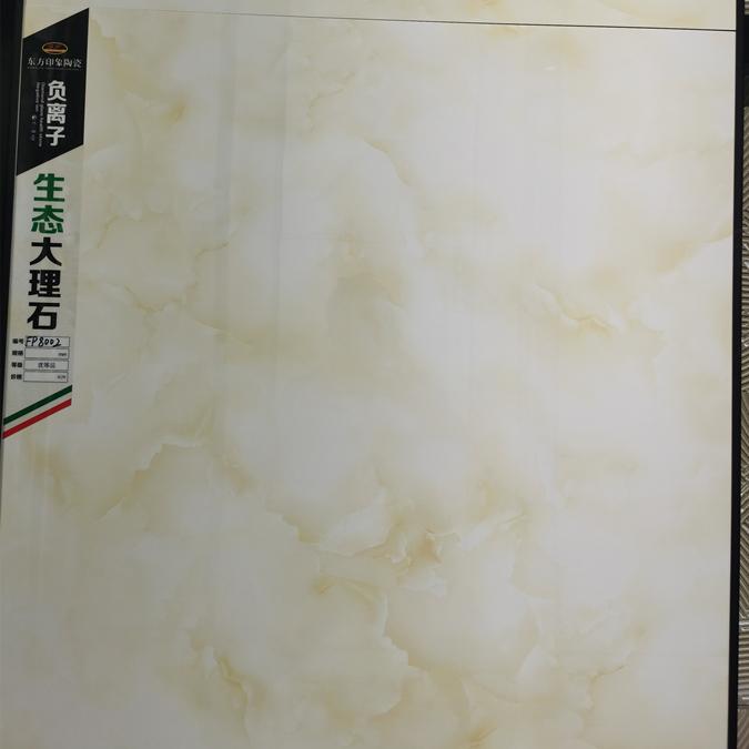 佛山陶瓷大板