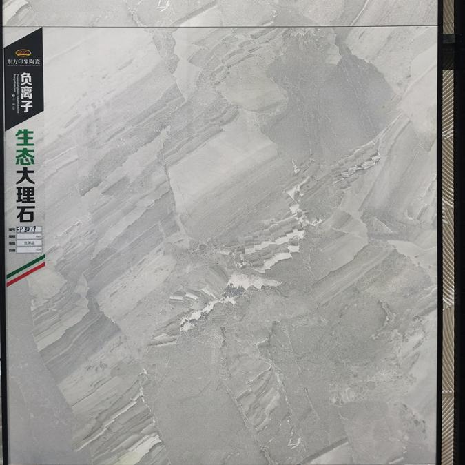 广东陶瓷大板-HRJ01