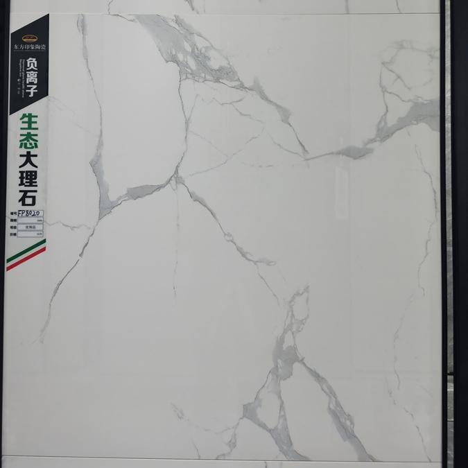佛山陶瓷大板-HRJ02