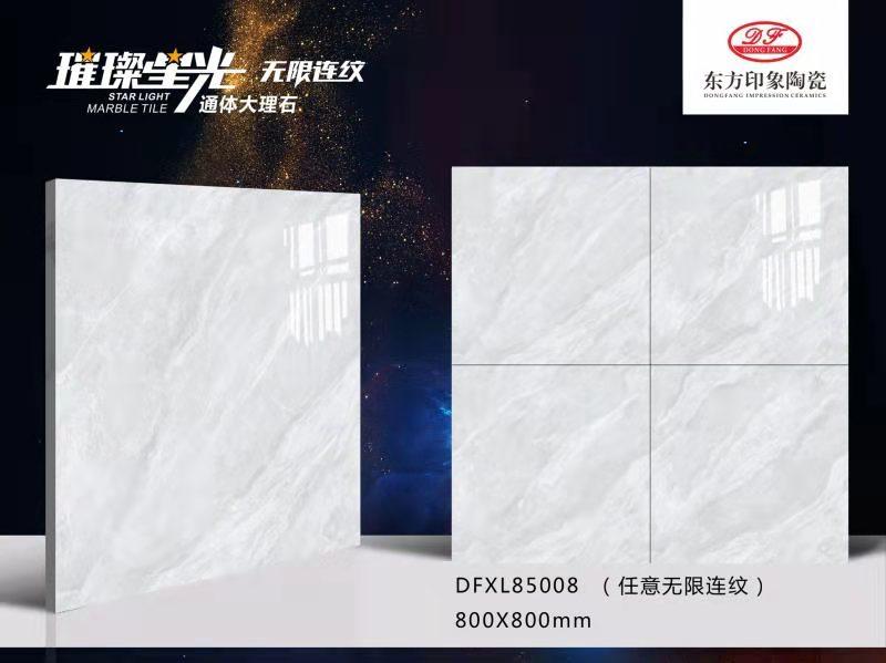 星空大理石(DFXL85008)