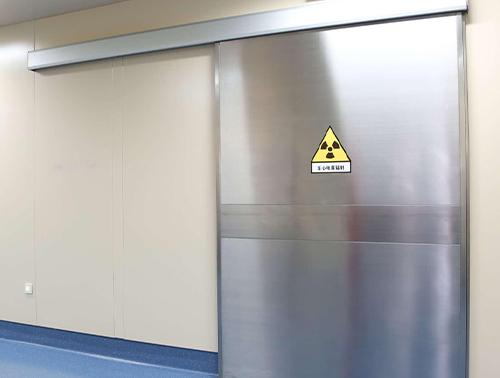 医院防辐射工程施工技术要点