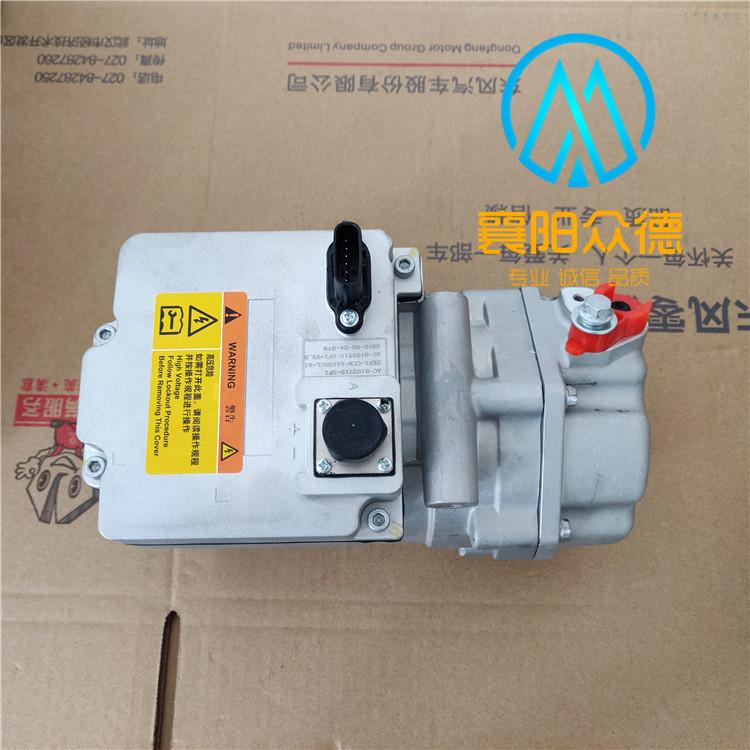 东风凯普特EV350空调压缩机总成8104010-EZ797102