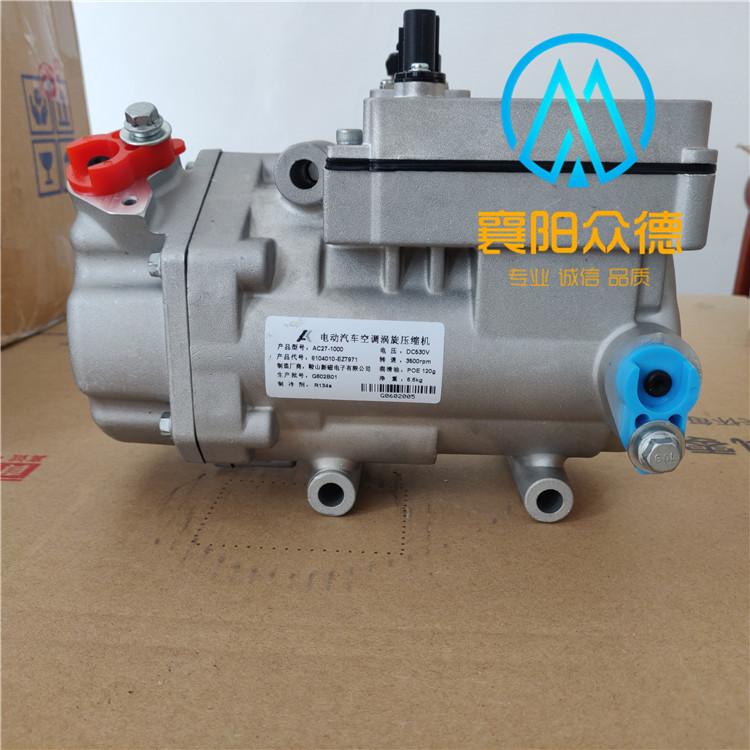 东风凯普特空调压缩机总成8104010-EZ797101