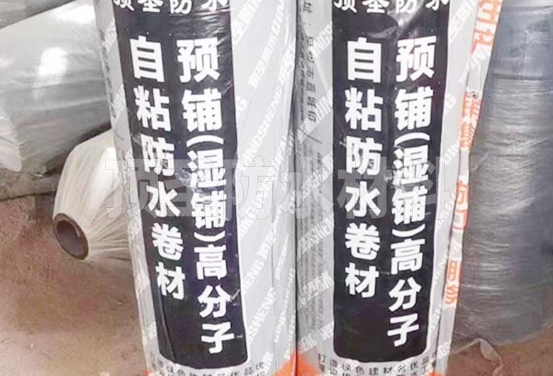 昆明防水卷材厂家