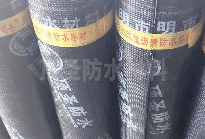 云南防水卷材厂家