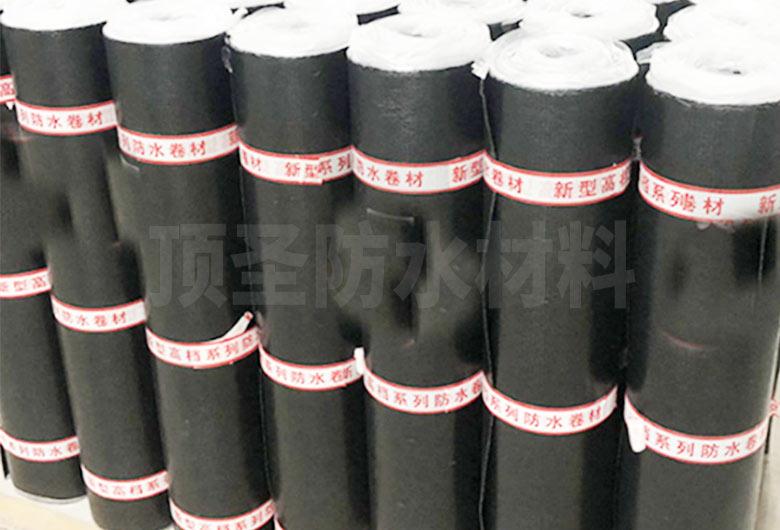4 厚 sbs 防水卷材价格「4个厚SBS防水卷材一平米多少钱」
