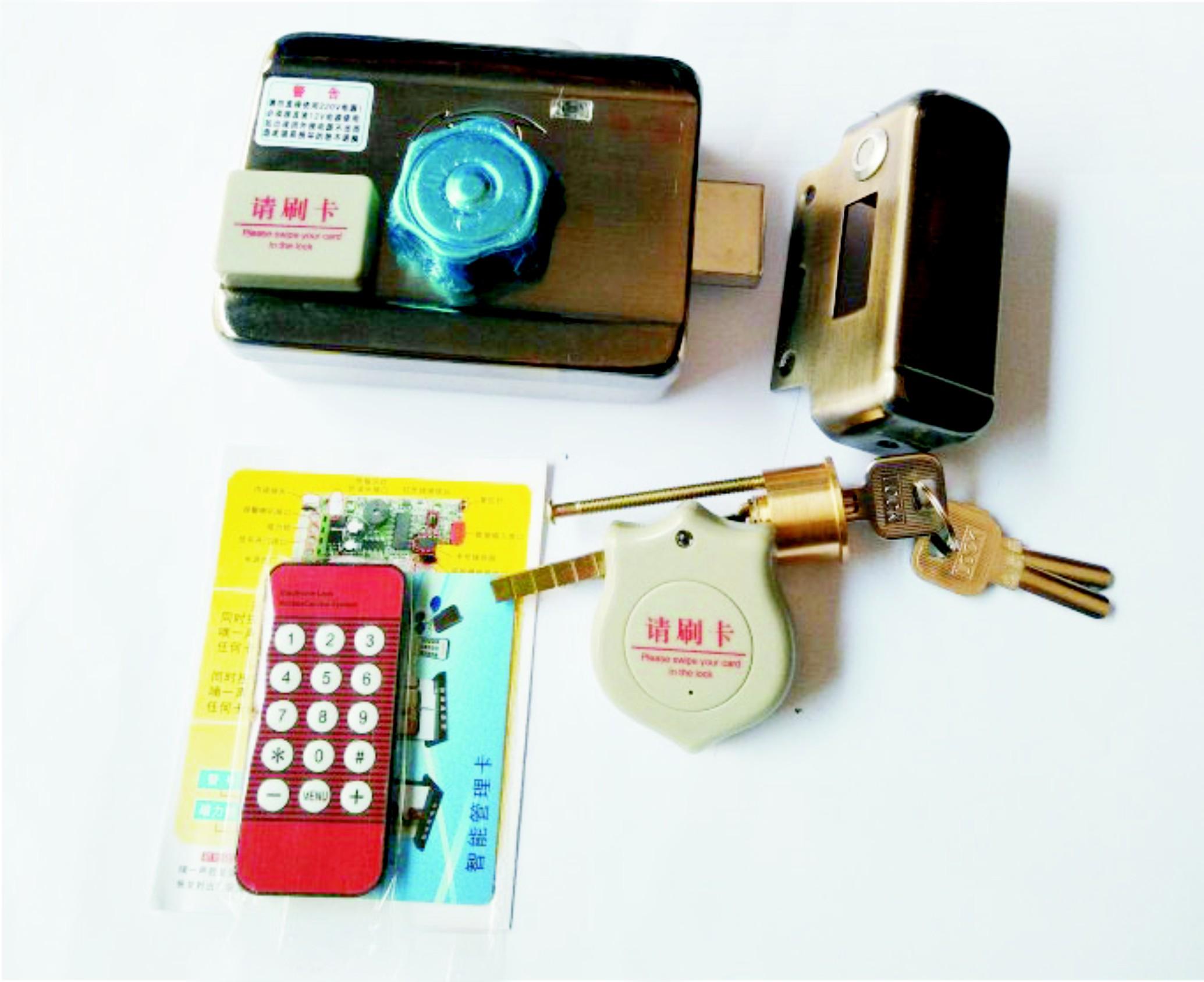 电控锁AJ-064