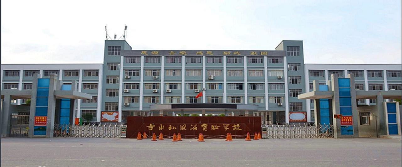吉水县思源学校广告门安装