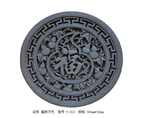 福禄万代砖雕